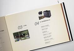 翠娜缇葡萄酒画册设计