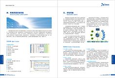 鼎信诺创智科技画册设计