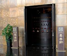 北京北辰州国际酒店指示系统