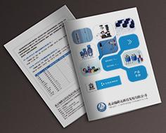 翰隆达科技画册设计