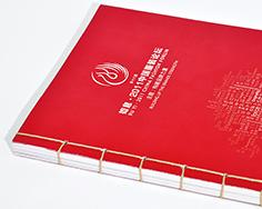 如意-2014中国服装论坛画册设计