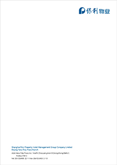 上海保利物业信封信纸、名片设计