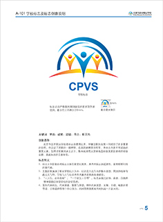 cpvs2-01