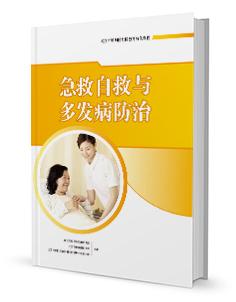 北京朝阳区社区教育书籍封面设计