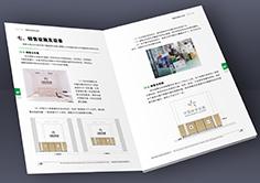中国体育彩票(超级大乐透)画册设计