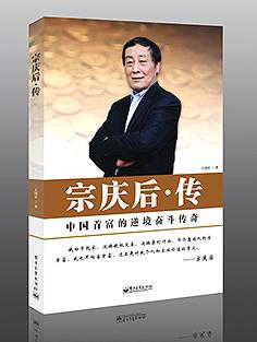 百花洲文艺出版社书籍封面设计