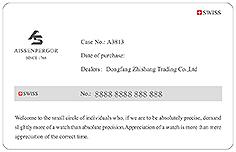 艾森伯格-手表说明书、质保卡设计